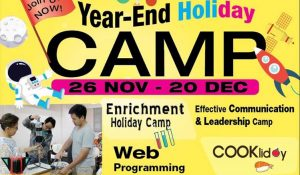 DISTED's Holiday Camps and Activities 2018 – DISTED College | Penang
